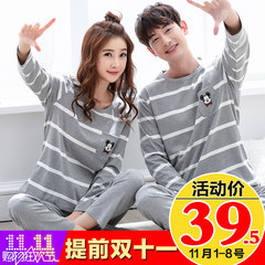 Spring and autumn and fall a long sleeved cotton pajamas a couple of men and women in autumn and winter can wear cotton Home Furnishing suit Female L A8964 gray