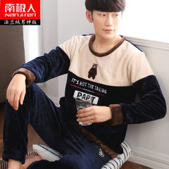 Nanjiren autumn winter pajamas coral fleece flannel suits with winter clothing male youth Home Furnishing flannel XL code (128-148 Jin) Bottle flannel man version