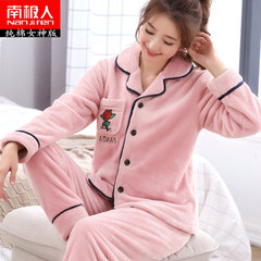 Nanjiren coral fleece pajamas pajamas female female winter winter thickening lovely lady Home Furnishing Flannel Suit M code (80-108 Jin) 841 flannel goddess