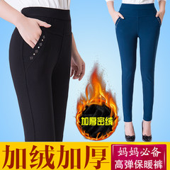 In autumn and winter with cashmere pants old mother dress pants trousers thick elastic waist middle-aged women's wear leggings 3XL (115-130 Jin wears) There is no cashmere in spring and Autumn Period
