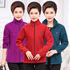 The spring and Autumn Period in elderly women's long sleeved coat collar sweater size short mother autumn and winter clothes thickening 5XL [recommended weight 146-158] New scarlet