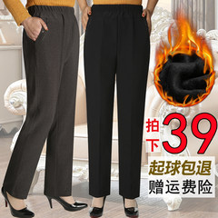 Old pants plus velvet trousers thick winter dress old loose size mother autumn pants pants M [suggestion 85-95 Jin] Spring and autumn in the thick section 108 color