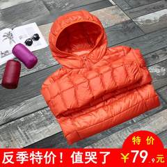 2017 autumn and winter new Korean light down clothing, short cap, super light, big size, self cultivation coat, mother outfit 3XL white