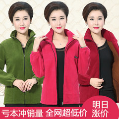 Fleece sweater in spring and autumn at the age of 40 elderly female coat middle-aged mother dress 50 cashmere clothes 60 3XL (130-140 Jin) Claret