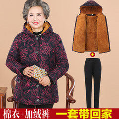 Old mother dress coat 60-70 years old with cashmere cotton coat old female grandmother with winter coat About XL100 Jin Beige banana blouse
