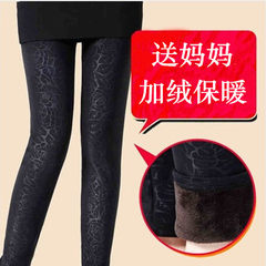 Cashmere thickening, elderly women's bottoming pants, autumn and winter warm pants, big size loose trousers, middle-aged trousers, mother pants 180/ extra large code (155-180 Jin) The ancient Tang Dynasty.