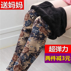 With velvet leggings, thickened older women in autumn and winter big flower pants waist pants mother code warm pants 165/ small code (85-110 Jin) Clusters of stars