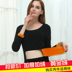 Autumn and winter women's thermal underwear top, single thickening, plush, big neck, long sleeve, self-cultivation, autumn clothes, students' bottoming shirt XXL (170 pounds in height and 130 in weight) Big neck gold velvet long sleeve (black)