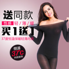 A thin section of the temperature 37 degrees of ultra-thin thermal underwear lingerie female fever tight long johns suit female backing F Red wine with skin color