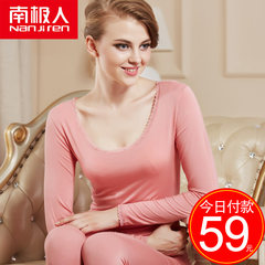 Nanjiren female underwear thin body modal long johns ladies cotton sweater suit large code base XL (for 130-160 Jin) V collar - mist powder