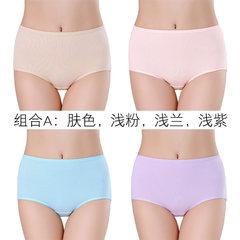 4 boxes of bamboo charcoal fiber high waist abdomen hip Underwear Panties waist briefs head than soft cotton [XL] 2 feet, 4-2 feet, 6 8112 [group A] skin powder Lan Zi