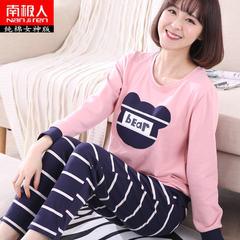 Nanjiren Korean female sweet spring pajamas cotton long sleeved clothing Home Furnishing female winter cardigan suit Ms. Female M code (80-108 Jin) 6802 goddess long sleeve Edition