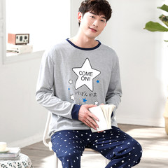 Men's pajamas, men's long sleeves, pure cotton, spring and autumn, youth, big size, male, cotton, summer, thin home suit, winter suit L (all cotton quality) Blue gray
