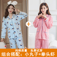 Long sleeved cotton pajamas female autumn thin Korean sweet wear spring cotton cardigan suit Home Furnishing month L My fist + shrimp