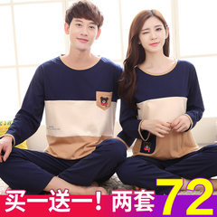 Lovers pajamas female autumn long sleeves pure cotton spring and autumn winter Korean Edition cotton sweet sweet home dress male suit XL female XXL 8002 pocket cat