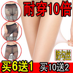 Anti silk tie pantyhose spring and autumn ultra thin color black silk stockings ladies conjoined long cylinder T file anti stripping OPP buy 10 get 2 bags softcover [] Toe complexion