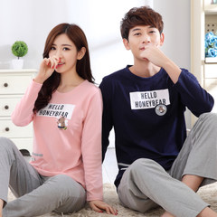 In the spring and autumn season, lovers' pajamas, long sleeves, men's and women's yards, pure cotton home clothes, pure cotton women's autumn and winter Pajamas Set Complimentary freight insurance free trial 336 long sleeves