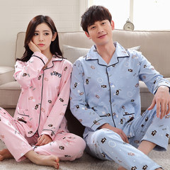 Fashion lovers pajamas cotton cardigan Korean men in spring and autumn clothing Home Furnishing female long sleeved cotton lovely autumn Female XXXL (female 160 Jin -180 Jin wears) Nine thousand one hundred and ten