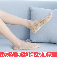 Thin socks children stealth lace cotton socks in summer autumn bottom shallow mouth socks female cotton net socks for low silicon gel Size 35-44 Stereo lace 2 Black 2 skin 1 gray