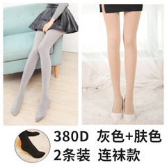In the thick section incarnadine Stockings Pantyhose female black leggings anti snag stovepipe socks thin in spring and autumn, autumn and winter F 2 380D mid thick autumn / grey + skin socks
