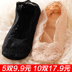 Lace socks female summer thin cotton shallow mouth contact silicon gel shoes summer cotton socks low to help children Size 35-44 5 skin and 5 ashes