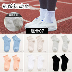 The children of winter socks cotton socks thick warm winter female super thick plus cashmere wool scarf on Mao Quanwa Size 35-44 [sports thickening] combination seven 6 double loading