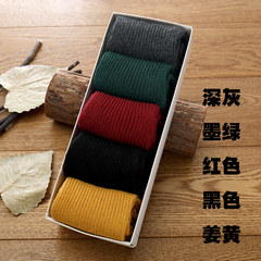 Every day special price 5 double box, autumn and winter men and women coarse line, pure cotton pile socks, cylinder socks deodorant warm knitted socks Size 35-44 No. 7 dark green red black Jiang Huang