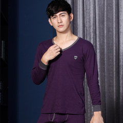 Nanjiren V collar cotton long johns suit young male cotton sweater 'thin backing underwear L violet