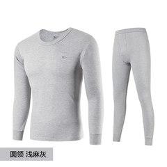 Septwolves men's underwear cotton cotton sweater tight thin cashmere cotton with long johns suit XL (light top grey)