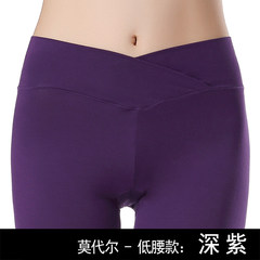 Special offer every day Ms. single thin waist Long Johns, tight body female Leggings Pants warm pants 175 (XXL) Purplish red