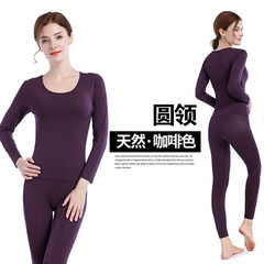 Long johns thin underwear suits MS cotton sweater modal primer based thermal underwear sets XL (recommendation 60-68KG) 1 sets of coffee colors (round neck)