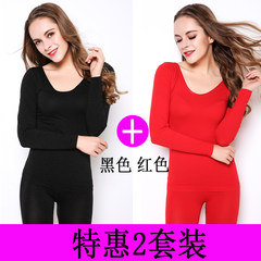 The temperature 37 degrees of ultra-thin thermal underwear female thin tight 3 seconds fever very long johns suit new female backing F Black + Red