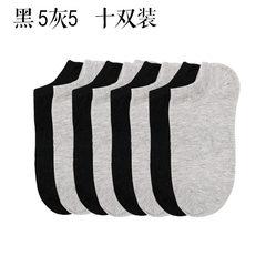 10 pairs of socks cotton socks deodorant shipping plain low winter children help shallow mouth sweat socks cute Korean Size 35-44 Five black five ash
