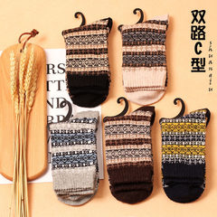 Socks, ladies, Korean wool thickening, winter super thick warmth, autumn winter college wind cotton tube wool Size 35-44 Double road C men's five double pack
