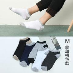 Men's socks socks thin cotton socks for low odor fall short tube shallow mouth socks stealth boat socks socks Size 35-44 M socks (Jianpin, buy one get one)
