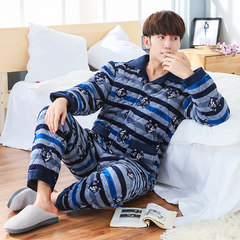 Special offer every day male winter pajamas code thickening coral fleece three layer clip can be Home Furnishing wear flannel suit jacket XXXL code (171-200 Jin) BM8015