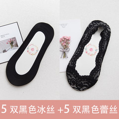 10 pairs of lace socks female slip silicone pure cotton socks thin stealth socks children socks socks in summer light Size 35-44 5 pairs of black silk lace + black double 5