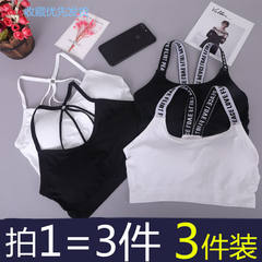 No female sports underwear bra bra ring wrapped chest back girl vest backing for senior high school students gather All 3 elements. Optional message