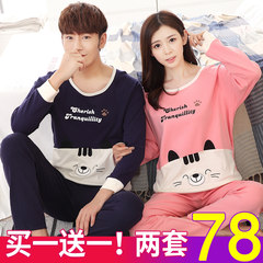 Lovers` pyjamas women autumn long sleeve cotton spring and autumn winter Korean version of sweet and lovely home clothes all cotton men`s suit add shopping cart free shipping risk [long] 3052 pocket cat