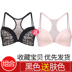 The buckle bra gather small chest sexy 2017 students of senior high school girl back underwear woman without a thin upper supporting ring Black gives skin color 34C=75C