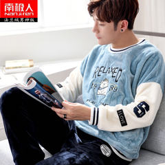 Nanjiren autumn winter pajamas coral fleece flannel suits with winter clothing male youth Home Furnishing flannel XXXL code (170-200 Jin) 378 flannel God version