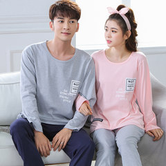 Lovers' pajamas, cotton long sleeves, spring and autumn season, men's women's summer Korean version, sweet and lovely, wearing autumn suit family clothes Male paragraph: XXL 9917NOT long sleeves