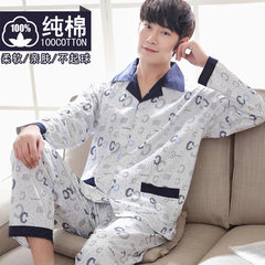 Men's pajamas, long sleeves, pure cotton, spring and autumn, middle-aged men's home clothes, summer cotton, thin youth, autumn and winter pajamas men If quality problems are returned, the packages will be returned Milky white