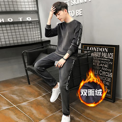 Men's winter velvet flannel pajamas male Swan coral thick long sleeved jacket Home Furnishing warm suit M 1707 gray