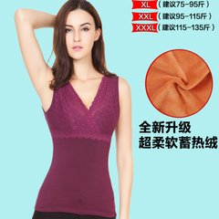 Warm vest women thickening, velvet and tight, winter body shaping, chest supporting body, warm underwear, shirt pad blouse XXL (recommended 95~115 Jin) 210V collar * wine red