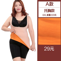 Big code warm vest, female thickening, chest vest, add fat, fat mm, winter thick body shaping 200 pounds 6XL [suggestion 160-200 Jin] A chest color