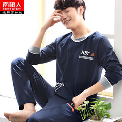 Nanjiren pajamas long sleeved Cotton Pajamas Size middle-aged in spring and autumn winter clothing male male Home Furnishing autumn suit Soft and comfortable, no pilling, no fading 305 men long sleeve version