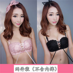 No ring thickness small chest underwear, sexy bra adjustment gather close Furu push up bra set Pink + Black 38B 85B thick cup