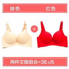 One piece seamless bra steel ring free sexy little girl gathered chest thin thick bra underwear set close Furu Skin color + Red 36/80A [upper, lower and thick]