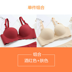 Female underwear set without ring no trace thickened supporting stripes close Furu small chest deep V gather the sexy bra Wine red + skin color 38/85B